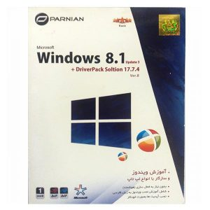 ویندوز ۸٫۱ پرنیان Windows 8.1+ DriverPack Solution 17.7.4