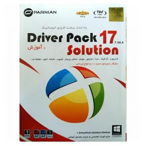 Driver Pack 17.7.58.4 Solution